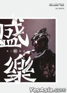 Hins Cheung X HKCO Live (2DVD + 2CD)