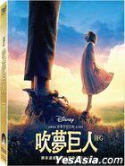 The BFG (2016) (DVD) (Taiwan Version)