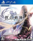 Eiyuu Densetsu Hajimari no Kiseki (Normal Edition) (Japan Version)
