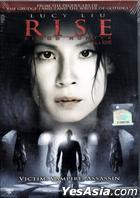 Rise: Blood Hunter (VCD) (Malaysia Version)