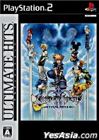 Kingdom Hearts II Final Mix + (廉价版) (日本版)