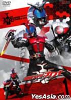 Kamen Rider Kabuto Vol.1 (Japan Version)