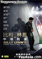 Billy Lynn's Long Halftime Walk (2016) (Blu-ray) (Hong Kong Version)