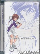 The Prince Of Tennis 04 (Hong Kong Version)