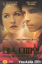 Death Defying Acts (DVD) (DTS) (Korea Version)