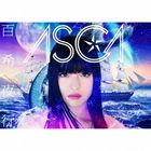 Hyakkiyakou (ALBUM+BLU-RAY) (First Press Limited Edition) (Japan Version)