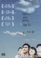 How Are You, Dad? (DVD) (Taiwan Version)