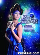 Zheng Ti Zao Xing Mi Ji : Jia Fa Pian2
