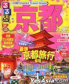 Omotenashi Travel Guide  Jing Du
