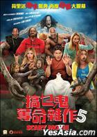 Scary Movie 5 (2013) (Blu-ray) (Hong Kong Version)
