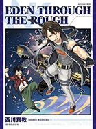 Eden Through the Rough [Anime Ver.] (SINGLE+DVD) (First Press Limited Edition) (Japan Version)