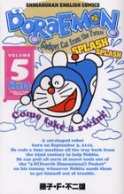 Doraemon - Gadget Cat from the Future (Volume 5) (English & Japanese)