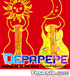 Depapepe Vol. 3 - Beginning of the Road (First Press Limited Edition) (Korea Version)