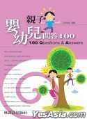 100 Questions & Answers