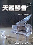 天籟琴音 Vol.8