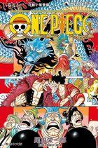 One Piece (Vol.92)