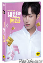 The Dude in Me (DVD) (Korea Version)