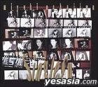 Singles II (Japan Version)