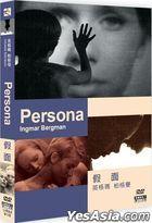 Persona (1966) (DVD) (Taiwan Version)