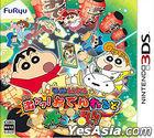 蠟筆小新沸騰! 關東煮大混亂!! (3DS) (日本版)