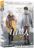One Day (2016) (DVD) (English Subtitled) (Hong Kong Version)