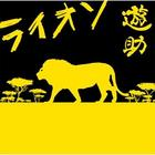 Lion (SINGLE+DVD)(First Press Limited Edition)(Japan Version)