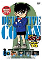 DETECTIVE CONAN PART 14 VOLUME7 (Japan Version)