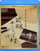 Zenryaku Ofukurosama (Blu-ray) (Vol.2) (Japan Version)