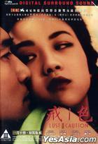 Lust, Caution (2007) (DVD) (Hong Kong Version)