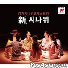 Gyeonggi Korean Orchestra