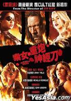 Machete Kills (2013) (DVD) (Hong Kong Version)