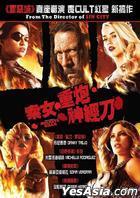 索女.重炮.神經刀 (2013) (DVD) (香港版)