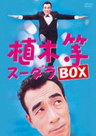 Ueki Hitoshi - Sudara Box (DVD) (Japan Version)