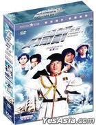 プロジェクトA シリーズ (A計劃系列)(DVD) (香港版)