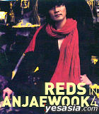 An Jae Wook vol.4 - Reds In AnJaeWook