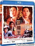 Dr. Wai In The Scripture With No Words (Blu-ray) (Hong Kong Version)