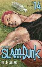 SLAM DUNK 14 (New Edition)