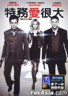 This Means War (2012) (DVD) (Taiwan Version)