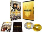 The 47 Ronin in Debt  (Blu-ray) (Deluxe Edition) (Japan Version)