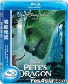 Pete's Dragon (2016) (Blu-ray) (Taiwan Version)