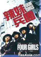 Four Girls (DVD) (Taiwan Version)