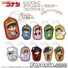 Toys Works Collection 2.5 : Detective Conan Kirakira Acrylic Key Ring Collection Playing Cards Ver.