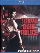 東京殘酷警察 (Blu-ray) (美國版)
