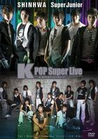 K-pop Super Live In Saitama Super Arena (Japan Version)