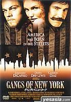 Gangs Of New York (Japan Version)