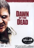 活死人凶間 (2004) (DVD) (香港版)