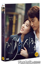 The Third Way of Love (DVD) (English Subtitled) (Korea Version)