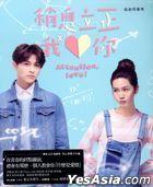 Attention, Love! Original TV Soundtrack (OST)