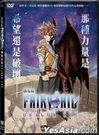 Fairy Tail the Movie: Dragon Cry (DVD) (Hong Kong Version)