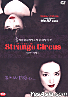 Strange Circus (DVD) (Limited Edition) (Korea Version)